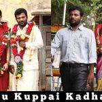 Oru Kuppai Kadhai,  (1)
