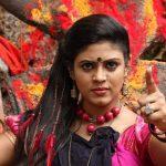 Pottu, Ineya, tamil Movie