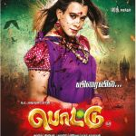 Pottu Posters, Bharath, Lady Getup, Pei, Thirunangai