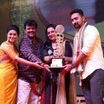 Prasanna, Sneha, Award, Stage, Happy