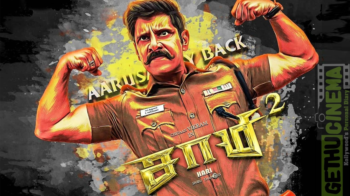 Saamy Square hd poster, fan made