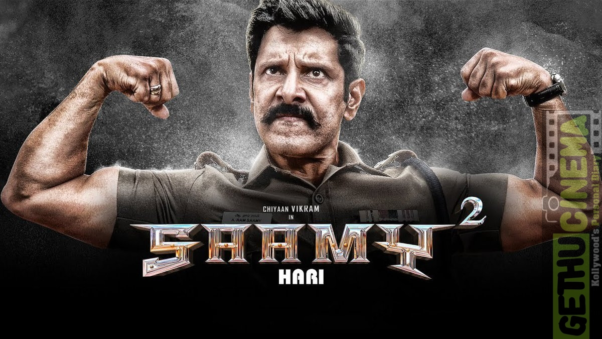 Saamy Square, saamy 2 original poster