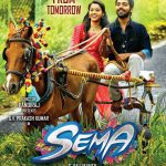 Sema Official Posters, GV Prakash Kumar, Arthana Binu, 2018