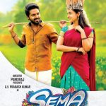 Sema Official Posters, GV Prakash Kumar, Arthana Binu, English