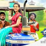 Sema Official Posters, GV Prakash Kumar, Arthana Binu, Friends