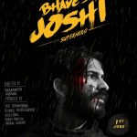 bhavesh joshi movie posters hd (6)