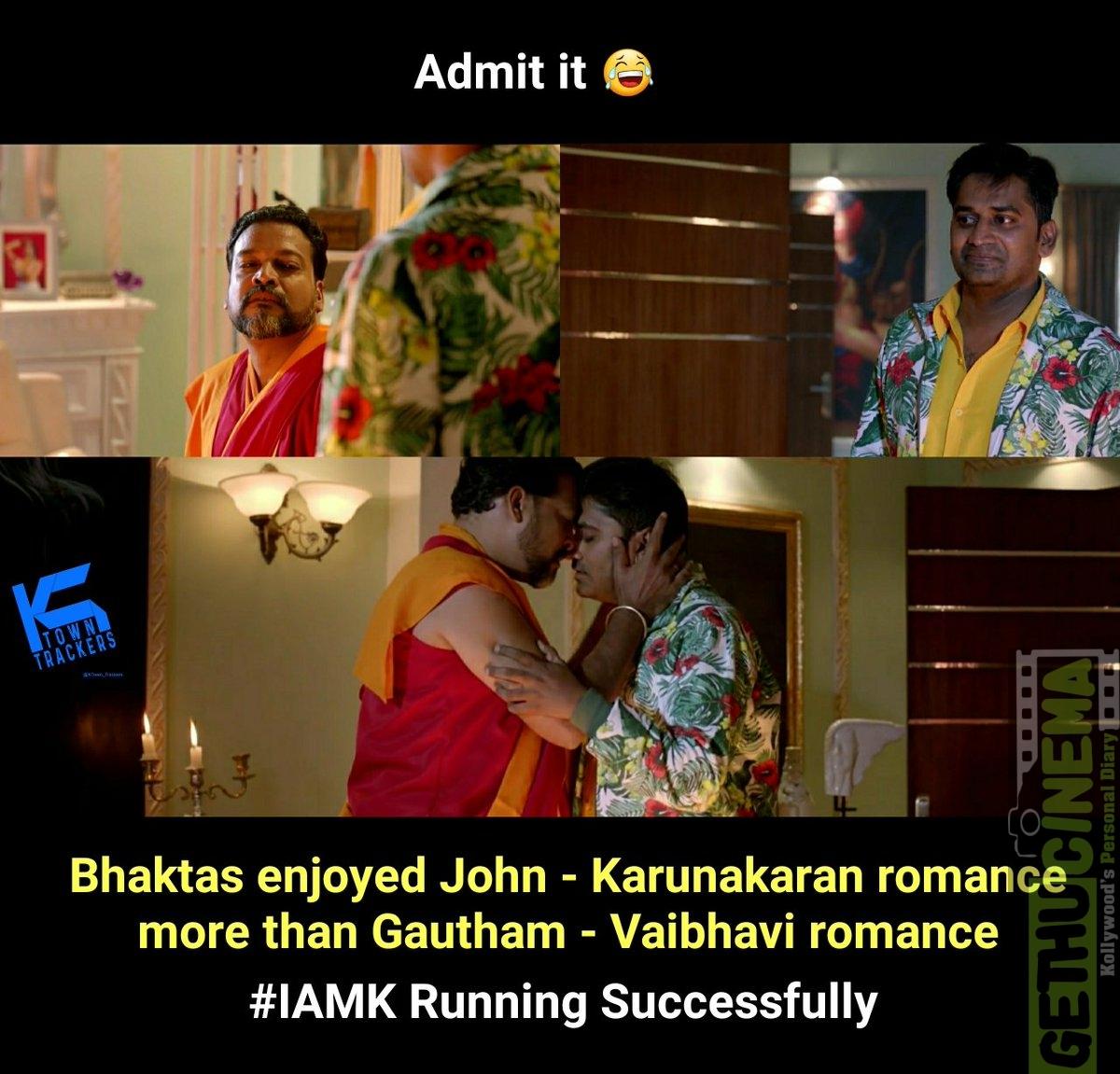 All Remix Songs Tamil Kuthu 2: Iruttu Araiyil Murattu Kuthu Movie Memes