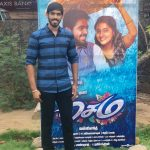 sema movie, event