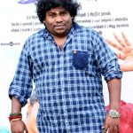 sema movie, yogi babu, press meet, hd