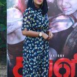 shilpa manjunath, kaali, actress