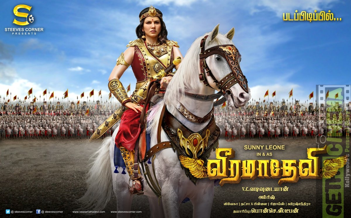 veeramadevi aka veeramahadevi sunnyleone first look in queen riding horse warrier (1)