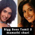 1mamathi chari, mamathi Anjan, Bigg Boss 2,  (1)