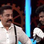 Bigg Boss tamil 2, Sendrayan, kamal haasan, vijay tv