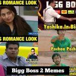 Bigg boss 2 memes, bigg boss tamil 2 troll,  (1)