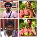 Bigg boss 2 memes, bigg boss tamil 2 troll, Sendrayan, bharani