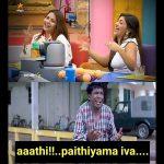 Bigg boss 2 memes, bigg boss tamil 2 troll, aishwarya dutt, yashika anand