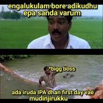 Bigg boss 2 memes, bigg boss tamil 2 troll, fight, vijay tv