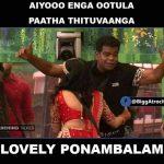 Bigg boss 2 memes, bigg boss tamil 2 troll, janani iyer, ponnambalam, hug