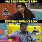Bigg boss 2 memes, bigg boss tamil 2 troll, mumtaj, ponnambalam
