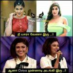 Bigg boss 2 memes, bigg boss tamil 2 troll, oviya army, yashika army