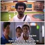 Bigg boss 2 memes, bigg boss tamil 2 troll, sendrayan, english