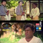 Bigg boss 2 memes, bigg boss tamil 2 troll, senthil, sendrayan