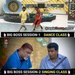 Bigg boss 2 memes, bigg boss tamil 2 troll, shehan, gayathri