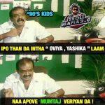 Bigg boss 2 memes, bigg boss tamil 2 troll, yaashika, janani iyer, mumtaj