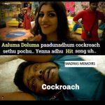 Bigg boss 2 memes, bigg boss tamil 2 troll, yaashika, joke