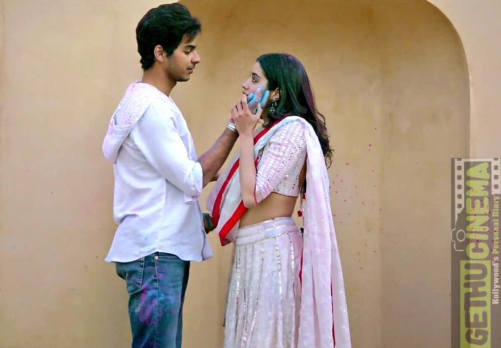 Dhadak Ishaan Khattar Jhanvi Kapoor Modern Holi Kiss Gethu Cinema
