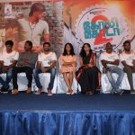 Goli Soda 2, stage, event, 2018