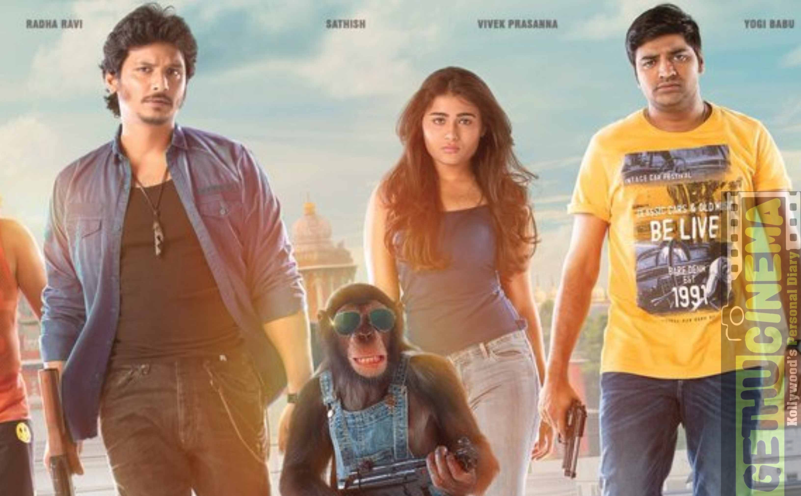 Gorilla, first look, jeeva, shalini pandey, sathish (1)