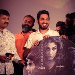 Hiphop Tamizha, Imaikkaa Nodigal, recent, audio launch