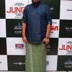 Junga, Siddharth Vipin, Audio Launch