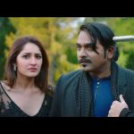 Junga Trailer, Screen Shot, Vijay Sethupathi, Gun, Sayyeshaa Saigal, Enemy