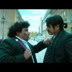 Junga Trailer, Screen Shot, Vijay Sethupathi, Yogi babu,airport comedy