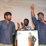 Junga, Vijay sethupathi, director gokul