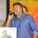 Junga, director, Audio Launch