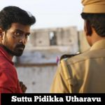 Suttu Pidikka Utharavu, shooting spot,  (1)