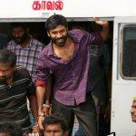 Vada Chennai, Dhanush, police, van, smile, gethu