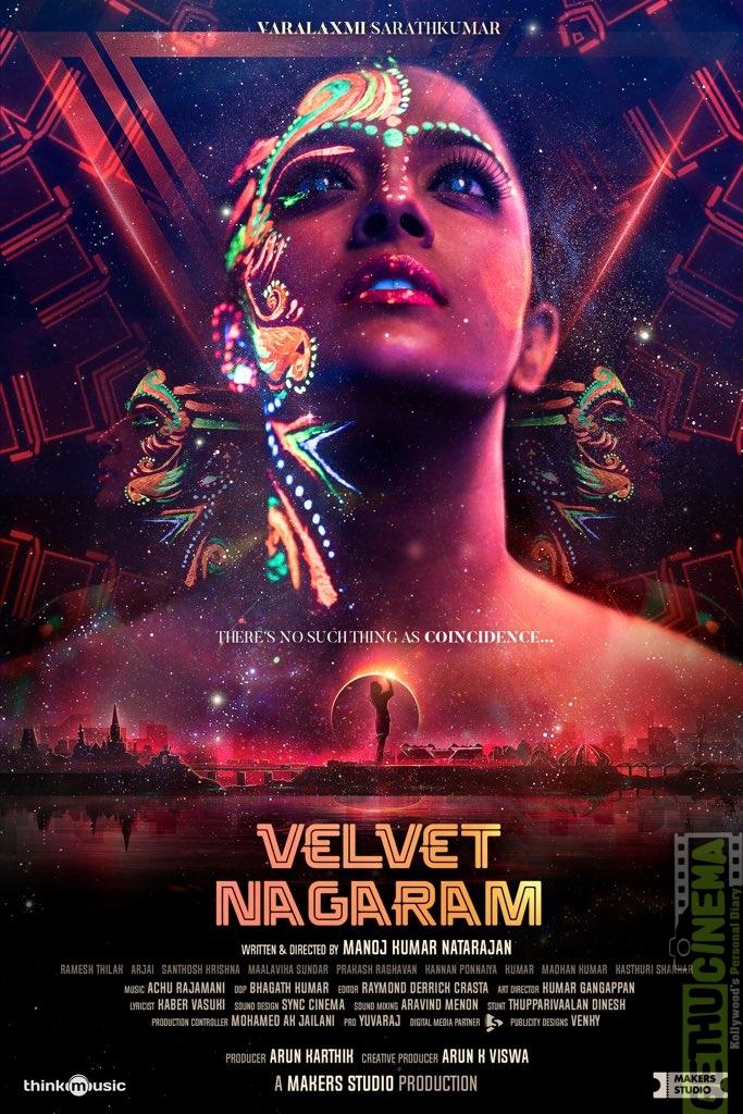 Velvet Nagaram  (2)