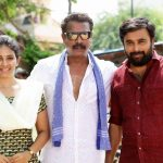 Anjali, nadoodigal 2 cast, shooting