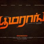 Boomerang Tamil Movie, title