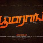 Boomerang Tamil Movie, title