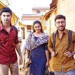 Boomerang tamil movie, atharvaa, indhuja