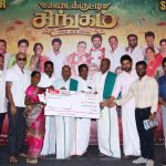 Kadaikutty Singam, Success Meet, Karthi, Pandiraj, Suriya
