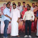 Kadaikutty Singam, Success Meet, Karthi, Sayyeshaa, Pandiraj, Suriya