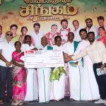 Kadaikutty Singam, Success Meet, farmer