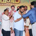 Kadaikutty Singam, Success Meet, suriya, chain