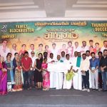 Kadaikutty Singam, Success Meet, team